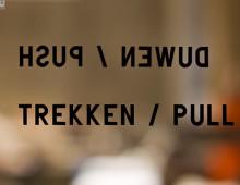 Duwen, Trekken, Haken (2013)